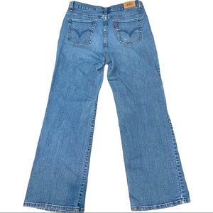 Levi's 512 Perfectly Slimming Bootcut Jeans 12S